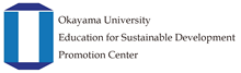 Okayama University Education for Sustainable Development Promotion Center